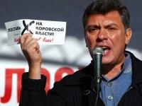 Изникнаха тайни сметки на Борис Немцов в чужбина