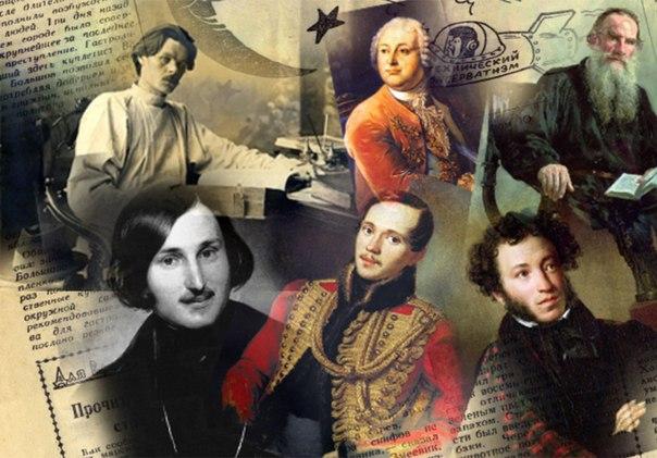 Употребата на руската литература в съвременния руски политически дискурс