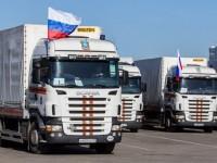 27-ми  хуманитарен конвой от Русия пристигна в Донецк и Луганск