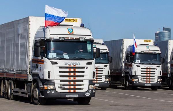 Русия изпраща 24-ти хуманитарен конвой в Донбас
