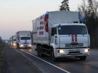 24-тата колона с руска хуманитарна помощ потегли към Донбас