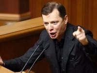 Ляшко прочете от трибуната на украинската Рада стихотворение на Крисченко
