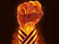 Смърт на фашизма! Свобода на народа!