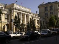 Newsweek: Мечтата на Запада за сриване на руската икономика не се сбъдна