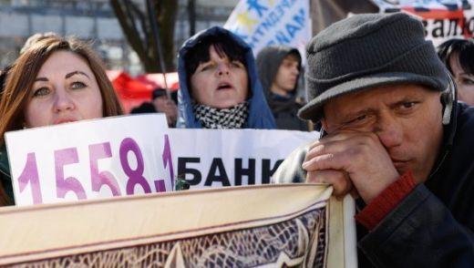 Митинг на Финансовия Майдан край сградата на Върховната Рада