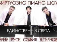 Виртуозното пиано трио Bel Suono с Турне 2015 в България