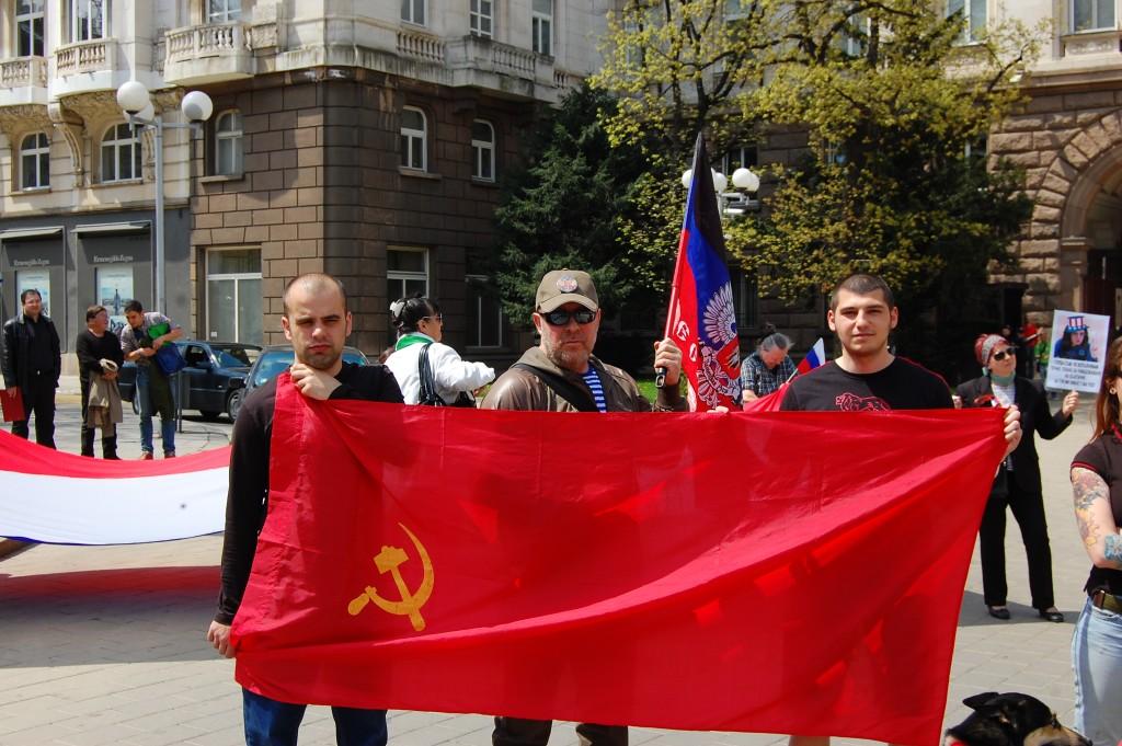 протест в София срещу базите на НАТО