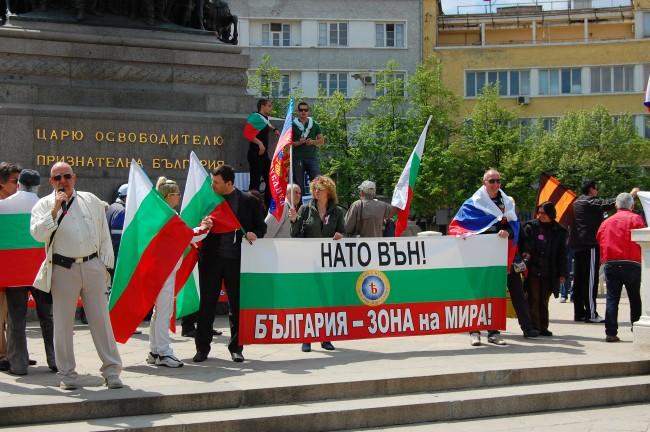 Пореден протест в София срещу базите на НАТО (видео)