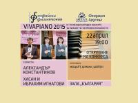 IV Международен конкурс за пианисти-непрофесионалисти VIVAPIANO