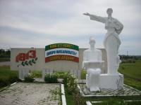 Гр.Тараклия, Молдова