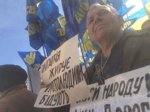 Бунт в Киев срещу многомилиардната корупция на Яценюк (видео)