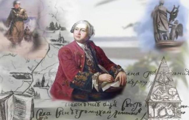 Кой е Ломоносов? Нула или руският Да Винчи?