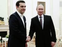 Русия и Гърция подписаха съвместен план