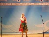 Славей от Казахстан пропя в София
