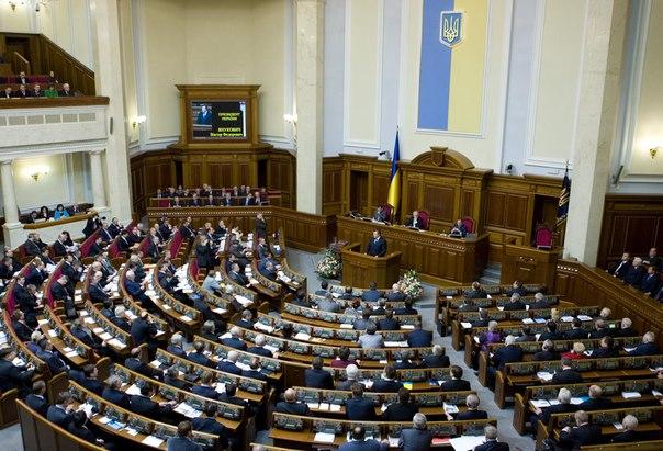 Украинските депутати не знаят годината на създаването на ЕС, към който толкова се стремят