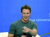 Фейсбук блокира публикации на украинци заради агресия