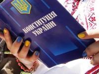 ДНР и ЛНР предложиха промени в конституцията на Украйна