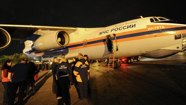 МИС на Русия достави хуманитарна помощ в Донецк и Луганск