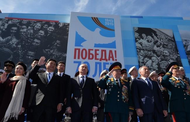 Русия отбеляза 70-тата годишнина от Победата във Великата Отечествена война