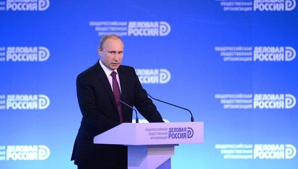 Путин призова руския бизнес към усвояване вътрешния пазар до отмяната на санкциите