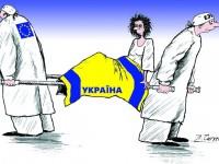 Украйна – една година след войната