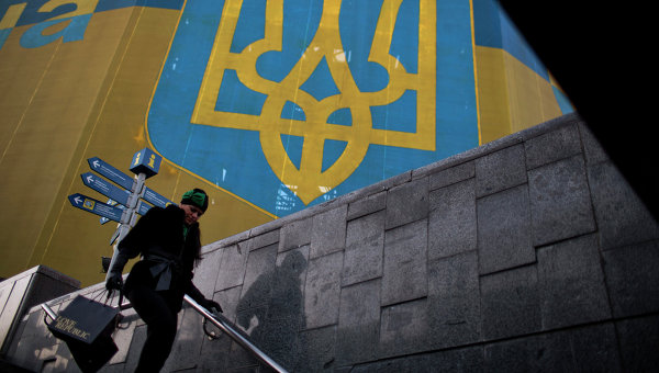 Швейцарски доклад: Приемането на Киев в ЕС ще бъде най-голямата грешка на Евросъюза