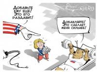 Американски юрист: Ефектът от санкциите срещу Русия ще бъде незначителен