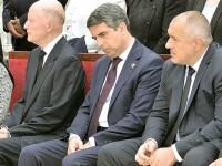 2 май 2015 г. - Симеон Сакскобургготски, Росен Плевнелиев и Бойко Борисов един до друг в Голямата базилика в Плиска на тържеството по случай 1150 години от покръстването на българите.