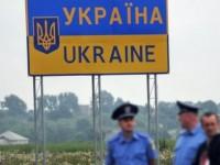Украински политик: Скъсването на търговските връзки с Русия е стратегическа загуба за нас