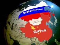 Русия и Китай създават селскостопански инвестиционен фонд за 2 млрд. долара
