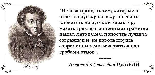 Да, такива са руските хора