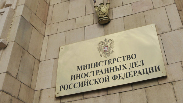 Руското външно министерство предупреди руснаците да не пътуват зад граница