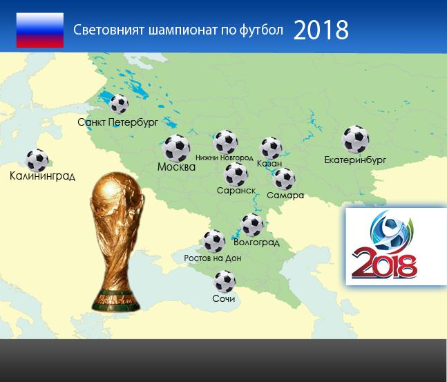Русия смята да използва затворнически труд за световното през 2018 г.