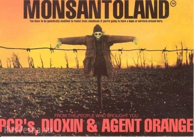 """Американската компания Monsanto, най-големият производител на  ГМО култури в света. За съжаление, днес влиянието на """"Monsanto"""" не спира до границата на САЩ"""