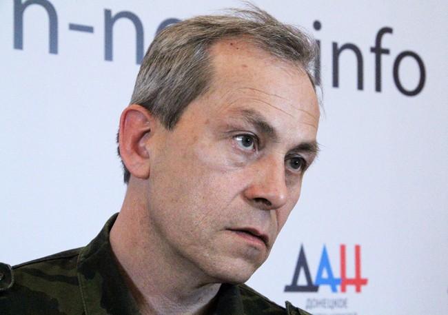 ДНР: Украйна готви мащабна атака срещу Донецк
