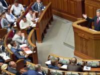 Киев разреши разполагането в Украйна на чуждо оръжие за масово поразяване