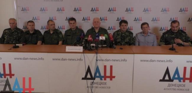 Генерал от украинската армия премина на страната на ДНР
