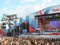 Мащабни празненства по случай Деня на Русия