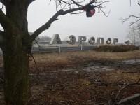 Националната гвардия отново обстрелва летището в Донецк