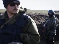 Ситуацията в Донецк рязко се изостри след обстрела на украинската армия