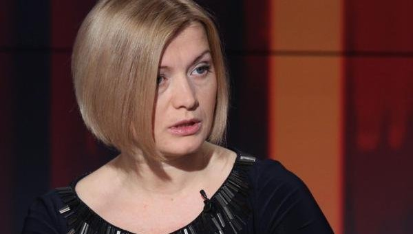 Представител на Киев: Близо 1200 украинци са изчезнали в Донбас