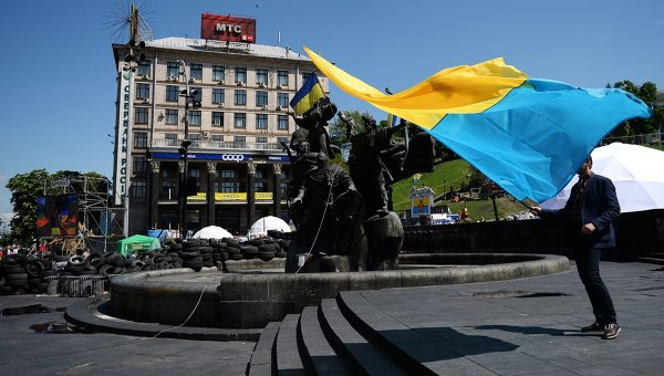 В Киев протестираха пред посолството на САЩ с искане да спрат войната