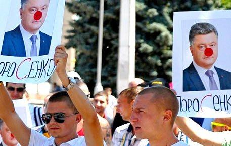 """""""Долу ПороСенко!"""" – Днепропетровск излезе на митинг срещу президента"""