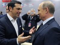 Срещата между Путин и Ципрас на форума в Санкт Петербург