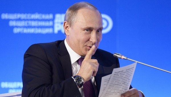 Американски анализатор: Путин надигра Обама на политическата сцена