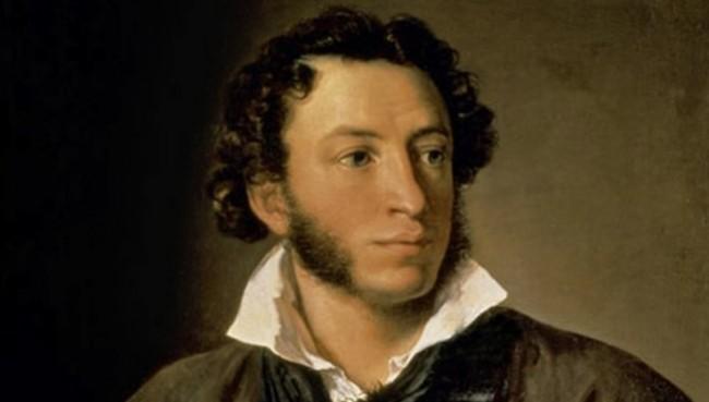 Отбелязваме Деня на руския език и 216 години от рождението на Пушкин