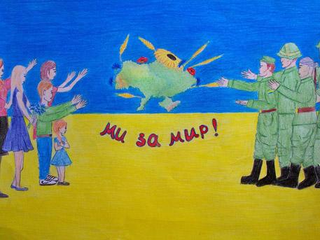 Пропагандата в Украйна работи – украински ученици рисуват разгрома на руски войски в Донбас