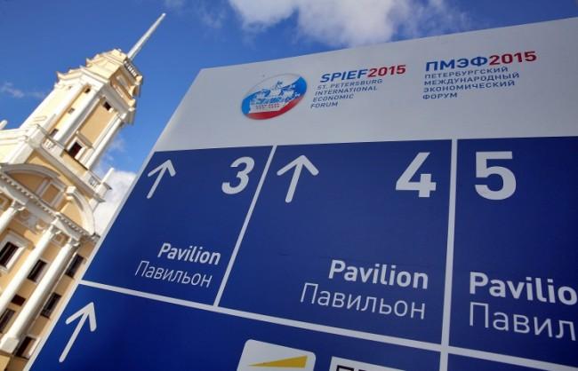 Представители на над 1600 компании ще участват Петербургския международен икономически форум