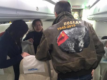 Патриотичното яке на Лавров взриви социалната мрежа