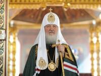 Патриарх Кирил е един от десетте личности, на които руският народ има доверие